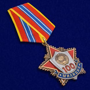 """Медаль """"100 лет милиции"""" в солидном футляре из флока бордового цвета - общий вид"""