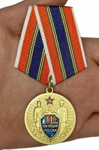 """Медаль """"100 лет милиции России"""" в Военпро"""