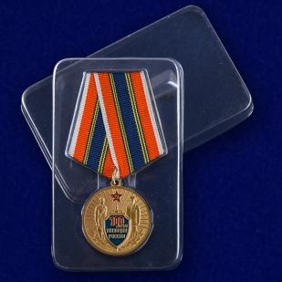 Медаль 100 лет милиции России - в пластиковом футляре