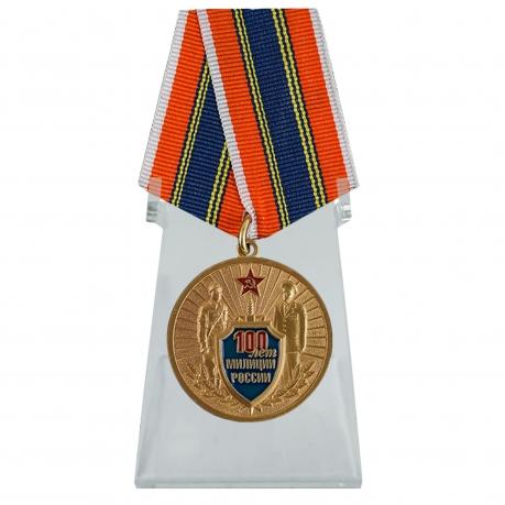 Медаль 100 лет милиции России на подставке