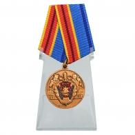 Медаль 100 лет Московскому уголовному розыску на подставке
