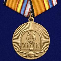 """Медаль """"100 лет Московскому ВОКУ"""""""