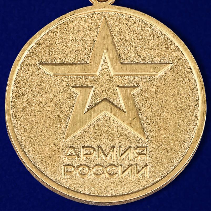"""Медаль """"100 лет образования Вооруженных сил России"""" - купить в подарок"""