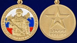 """Медаль """"100 лет образования Вооруженных сил России"""" - аверс и реверс"""