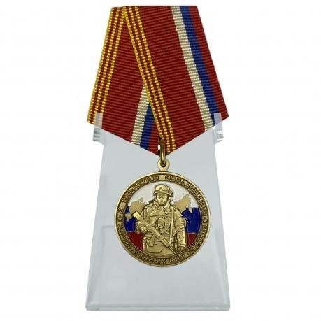 Медаль 100 лет образования Вооруженных сил России на подставке