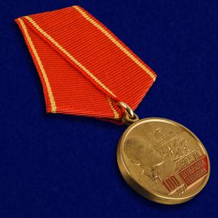 """Медаль """"100 лет Октябрьской революции 1917 - 2017"""" - общий вид"""