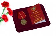 Медаль 100-лет Октябрьской Революции