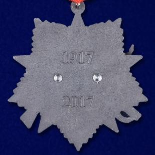 """Медаль """"100 лет Октябрьской революции"""" высокого качества"""