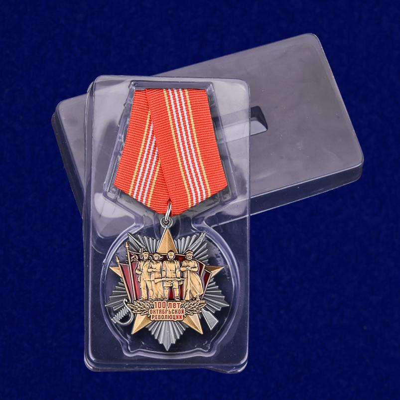 """Медаль """"100 лет Октябрьской революции"""" с доставкой"""