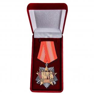 """Медаль """"100 лет Октябрю"""" в футляре"""