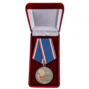"""Медаль """"100 лет Органам безопасности"""" купить в Военпро"""
