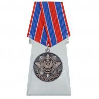 Медаль 100 лет органам Государственной безопасности на подставке