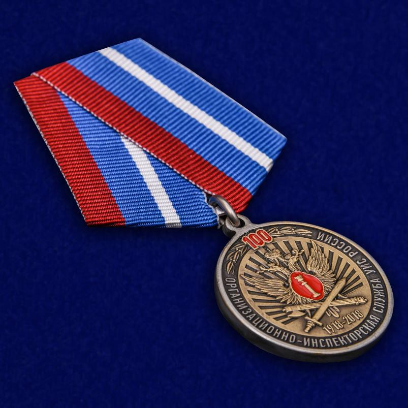 """Медаль """"100 лет Организационно-инспекторской службы УИС России"""" от Военпро"""