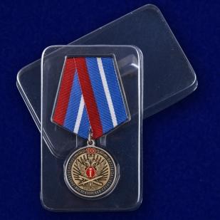"""Медаль """"100 лет Организационно-инспекторской службы УИС России"""" в футляре"""