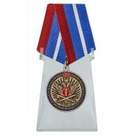Медаль 100 лет Организационно-инспекторской службы УИС России на подставке