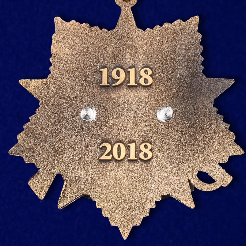 """Медаль """"100 лет Пограничным войскам России"""" (1918-2018) высокого качества"""