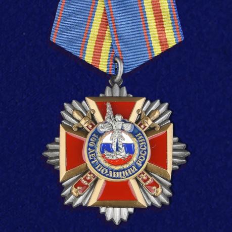 """Медаль """"100 лет Полиции"""""""