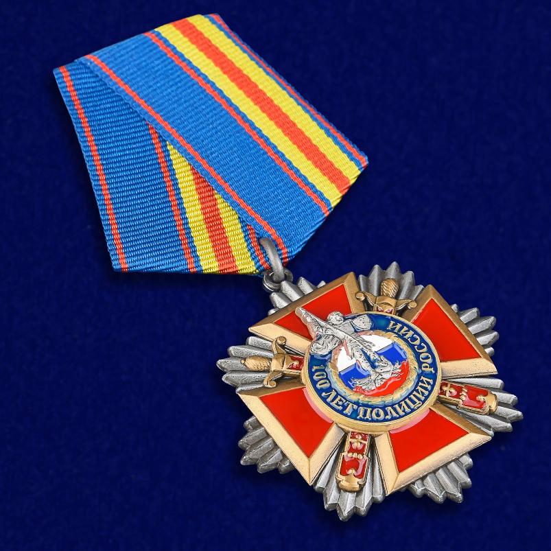 """Купить медаль """"100 лет Полиции"""""""