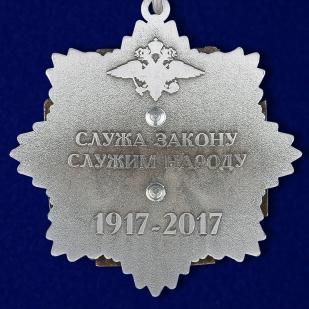 """Медаль """"100 лет Полиции"""" высокого качества"""