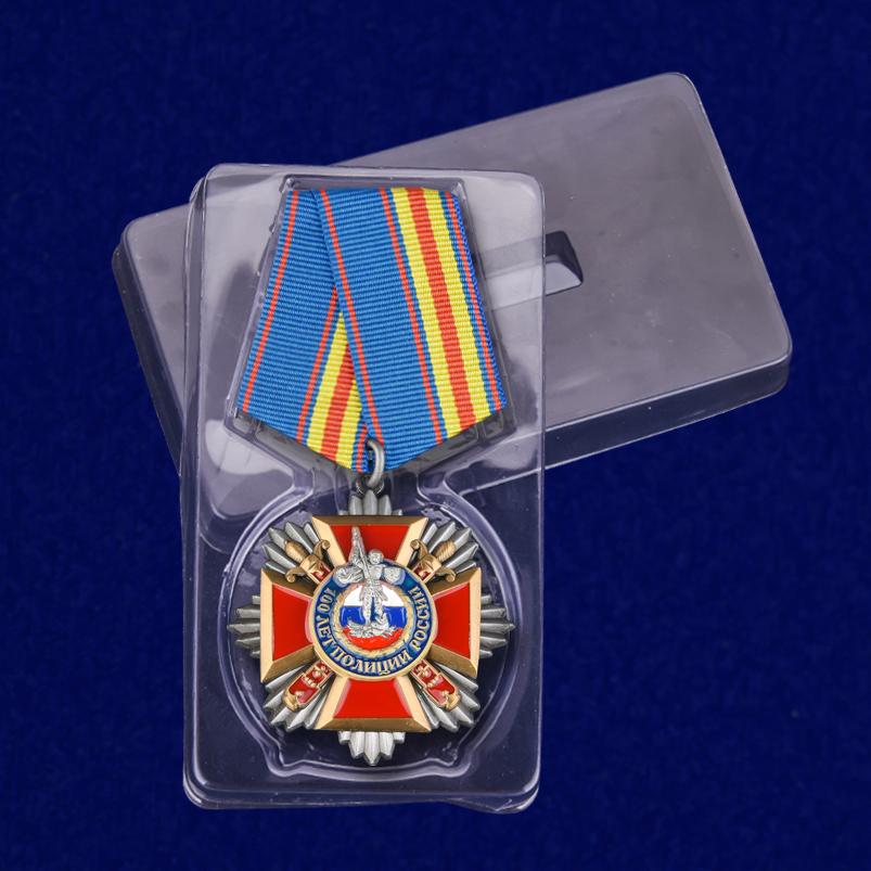 """Медаль """"100 лет Полиции"""" с доставкой"""