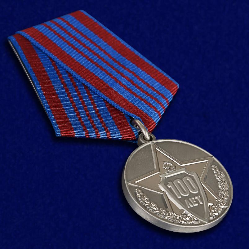 """Медаль """"100 лет полиции России"""" по лучшей цене"""
