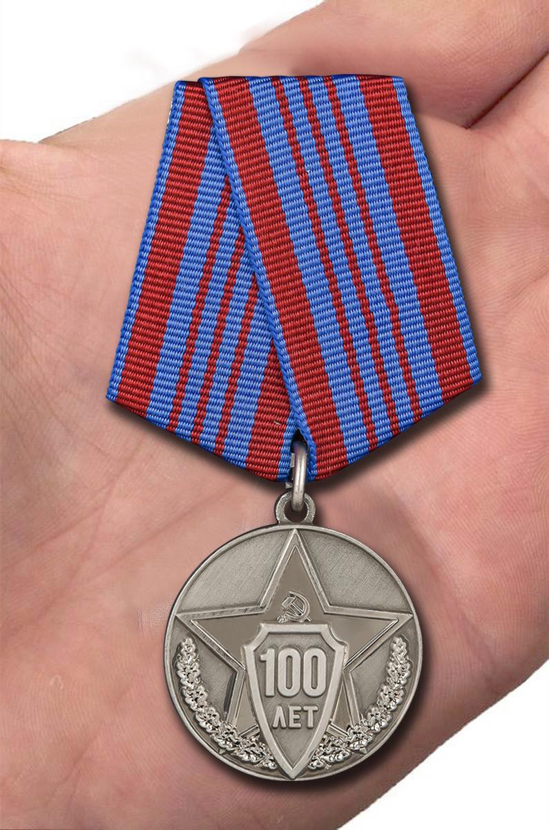 """Медаль """"100 лет полиции России"""" с доставкой"""