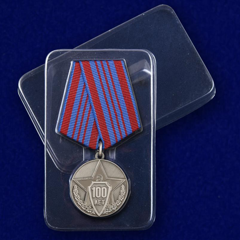 """Медаль """"100 лет полиции России"""" в футляре"""