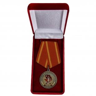 """Медаль """"100 лет Пожарной охране"""" купить в Военпро"""