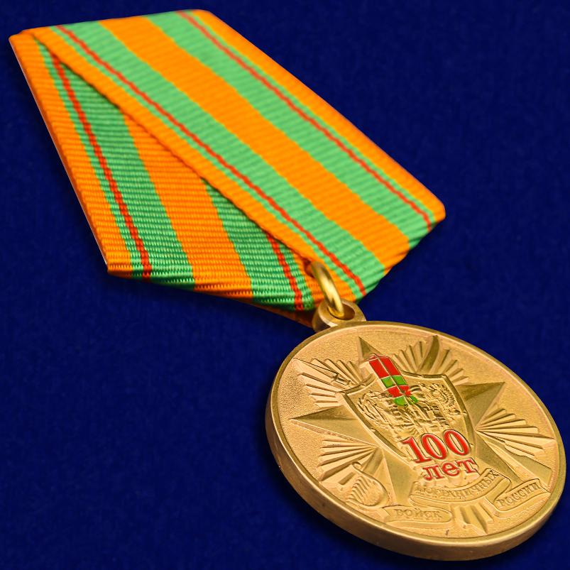 """Купить медаль """"100 лет ПВ России"""""""