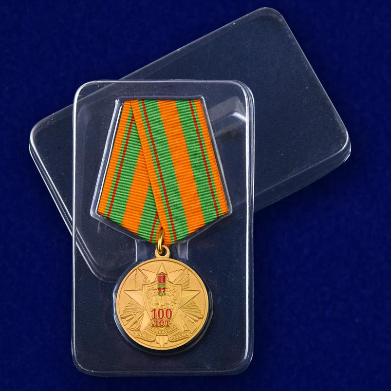 """Медаль """"100 лет ПВ России"""" в футляре"""