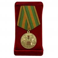 """Медаль """"100 лет ПВ"""" в футляре"""
