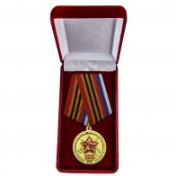 Медаль 100 лет Рабоче-Крестьянской Армии в футляре