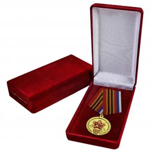 Медаль 100 лет Рабоче-Крестьянской Армии Совета ветеранов ВС РФ