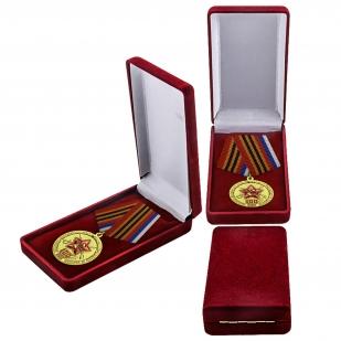 Медаль 100 лет Рабоче-Крестьянской Армии купить в Военпро