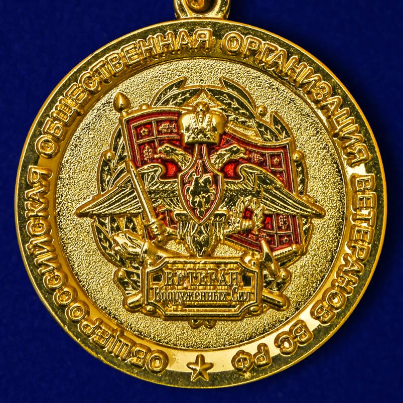 Медаль 100 лет Рабоче-Крестьянской Армии