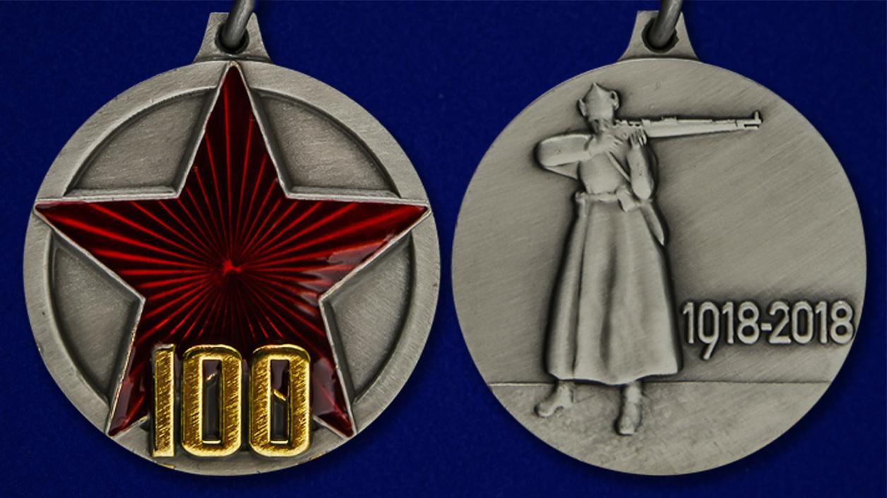 """Медаль """"100 лет Рабоче-крестьянской Красной Армии"""" - аверс и реверс"""