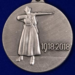 """Медаль """"100 лет Рабоче-крестьянской Красной Армии"""" по выгодной цене"""