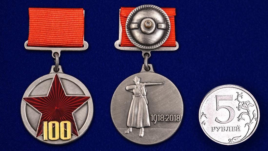 """Медаль """"100 лет Рабоче-крестьянской Красной Армии"""" высокого качества"""
