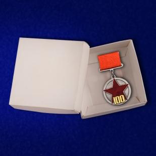 """Медаль """"100 лет Рабоче-крестьянской Красной Армии"""" с доставкой"""