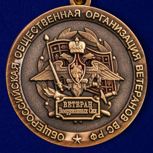 Медаль 100 лет Рабоче-крестьянской Красной армии и флоту - купить с доставкой