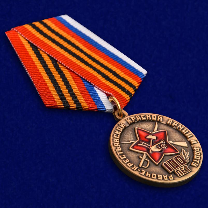 Медаль 100 лет Рабоче-крестьянской Красной армии и флоту - общий вид
