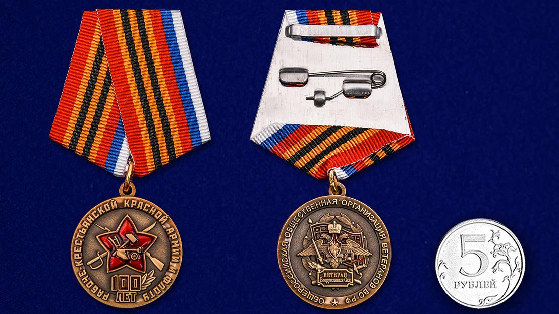 Медаль 100 лет Рабоче-крестьянской Красной армии и флоту - сравнительный вид