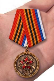 Медаль 100 лет Рабоче-крестьянской Красной армии и флоту - вид на ладони