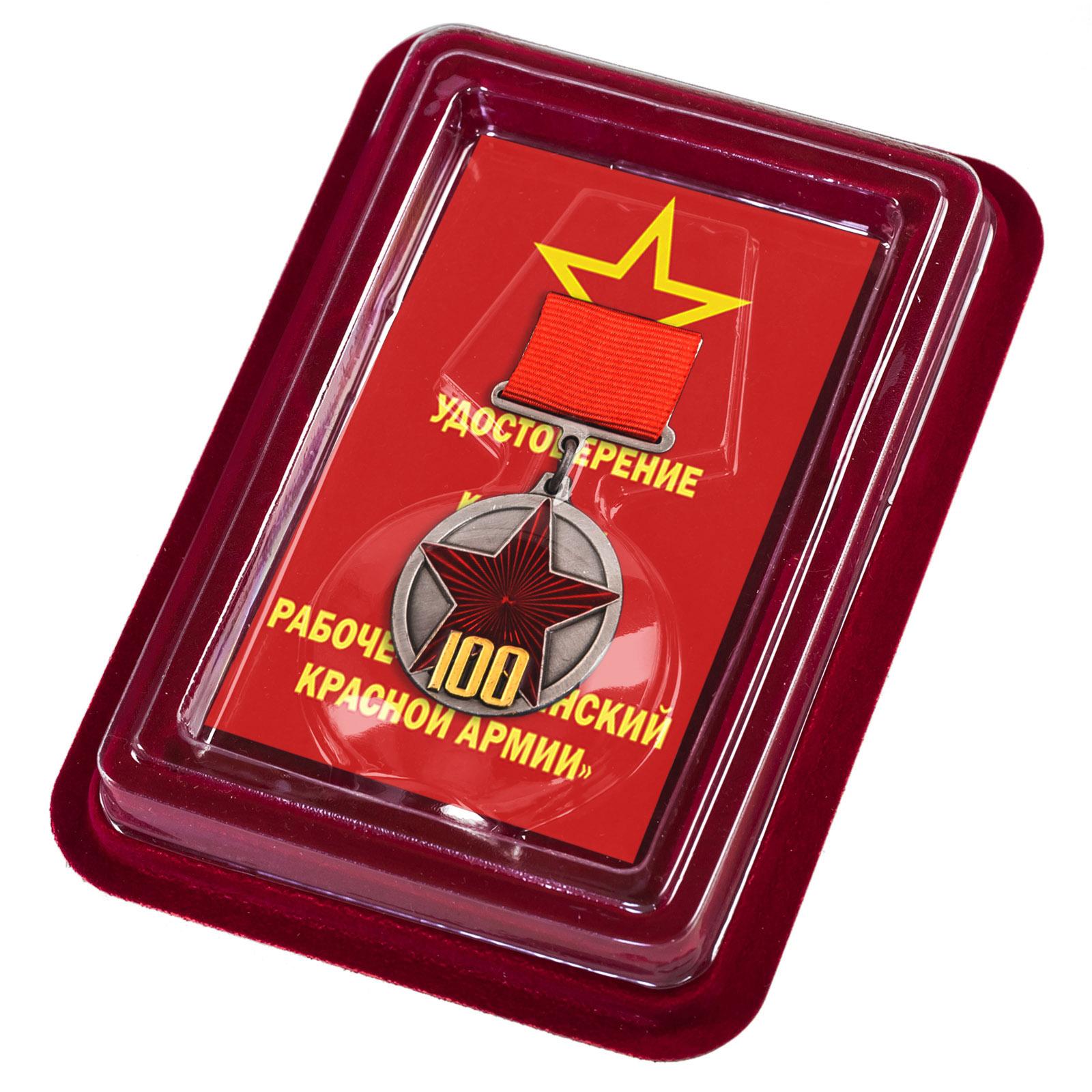 """Медаль """"100 лет Рабоче-крестьянской Красной Армии"""" в футляре из флока"""