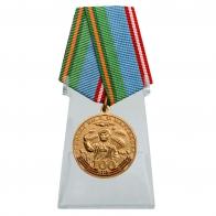 Медаль 100 лет РГВВДКУ им. В. Ф. Маргелова на подставке