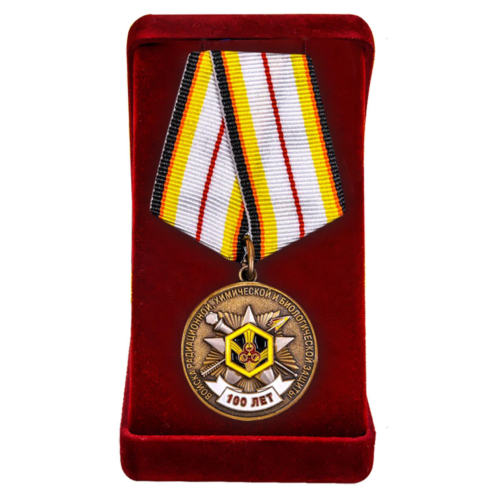 Медаль 100 лет РХБЗ купить в Военпро