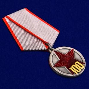 """Медаль """"100 лет РККА"""" по лучшей цене"""
