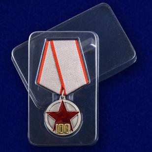 """Медаль """"100 лет РККА"""" с доставкой"""
