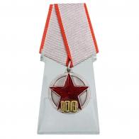 Медаль 100 лет РККА на подставке