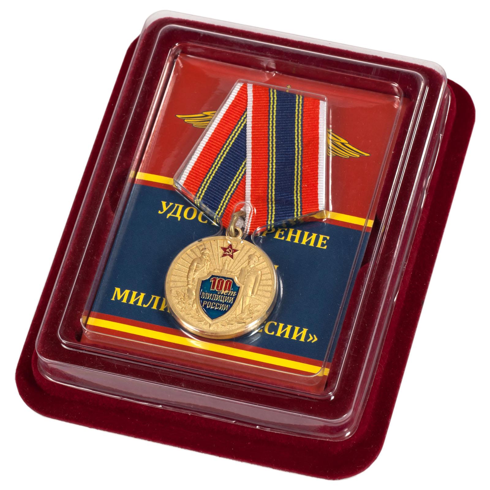 """Медаль """"100 лет Российской милиции"""" в бархатистом футляре из бордового флока"""